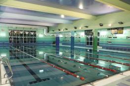Bielsko-Biała Atrakcja Basen Pływalnia Aqua
