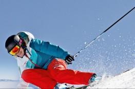Ustroń Atrakcja Stacja narciarska Palenica